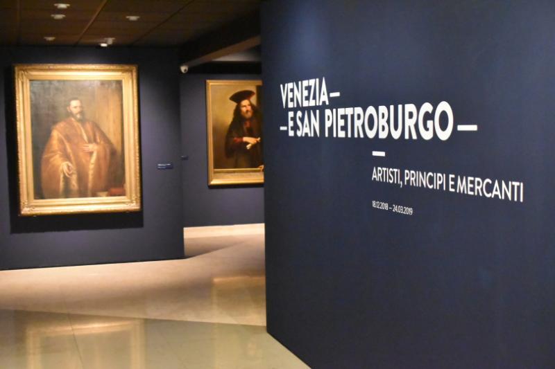 """Venezia e San Pietroburgo, artisti, principi e mercanti"""