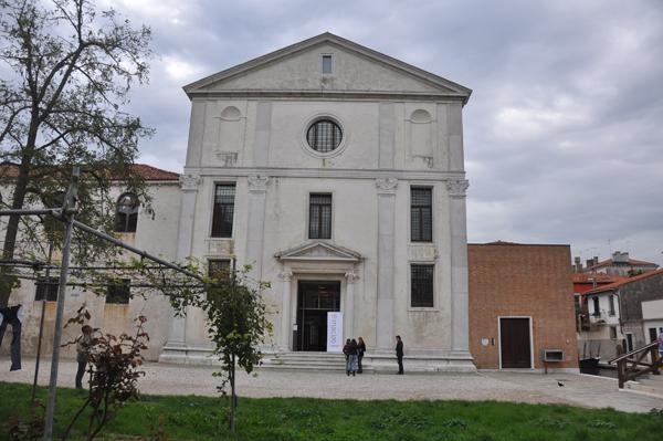 Ex Chiesa SS. Cosma e Damiano