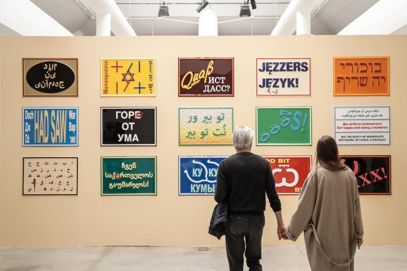 visitatori alla Biennale 2019