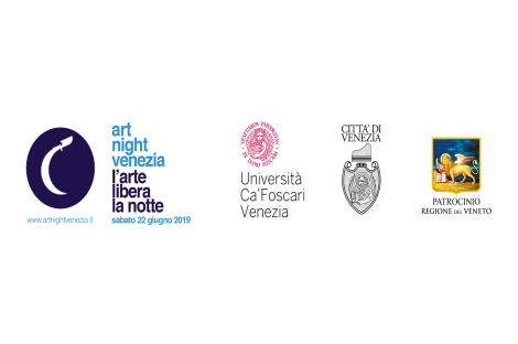 Sabato 22 Giugno Art Night Venezia ti porta al cinema a 3 euro