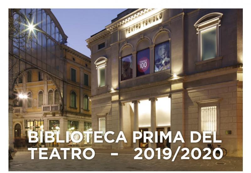foto Teatro Toniolo di notte