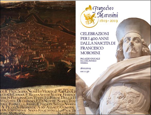 celebrazioni per i quattrocento anni dalla nascita di Francesco Morosini