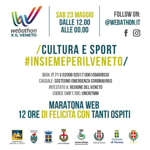 Il Comune Di Venezia Aderisce Alla Maratona Web Cultura E Sport Insieme Per Il Veneto Comune Di Venezia Live Le Notizie Di Oggi E I Servizi Della Citta